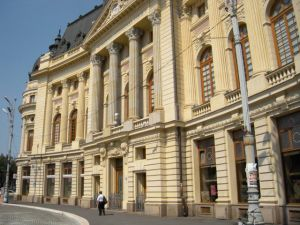 Bucharest Central Library